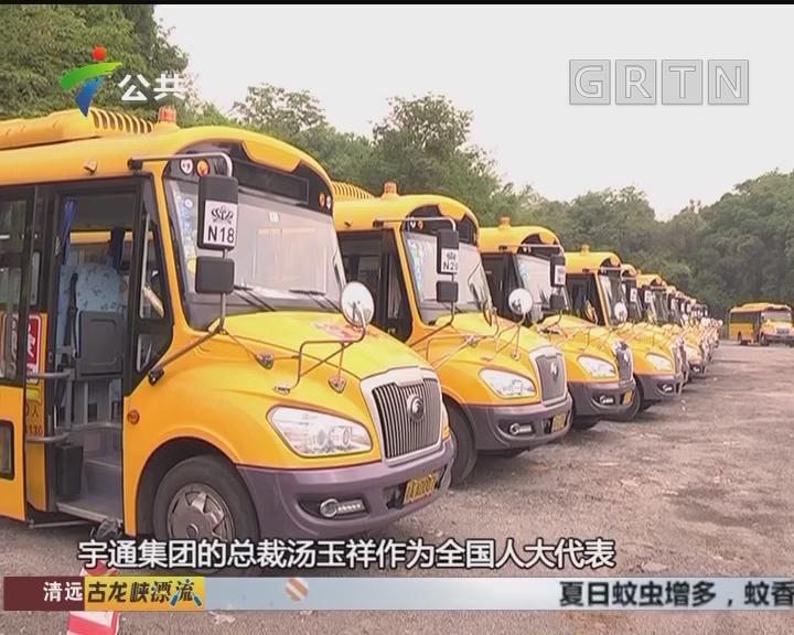 超载原因:正规校车运营成本高