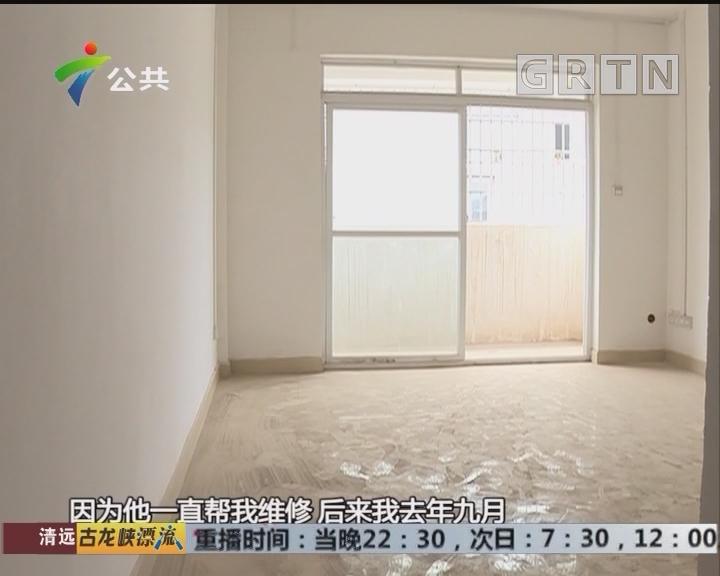 业主投诉:新房墙体开裂渗水 补救方式惹质疑