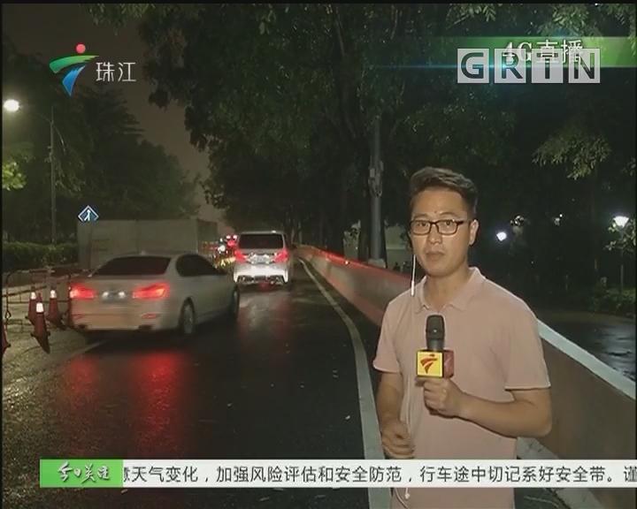 广州:科韵路地陷 夜间交通受影响