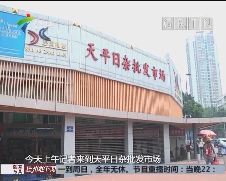 """租户质疑:物业要求交4万 """"维修基金""""收费不合理"""