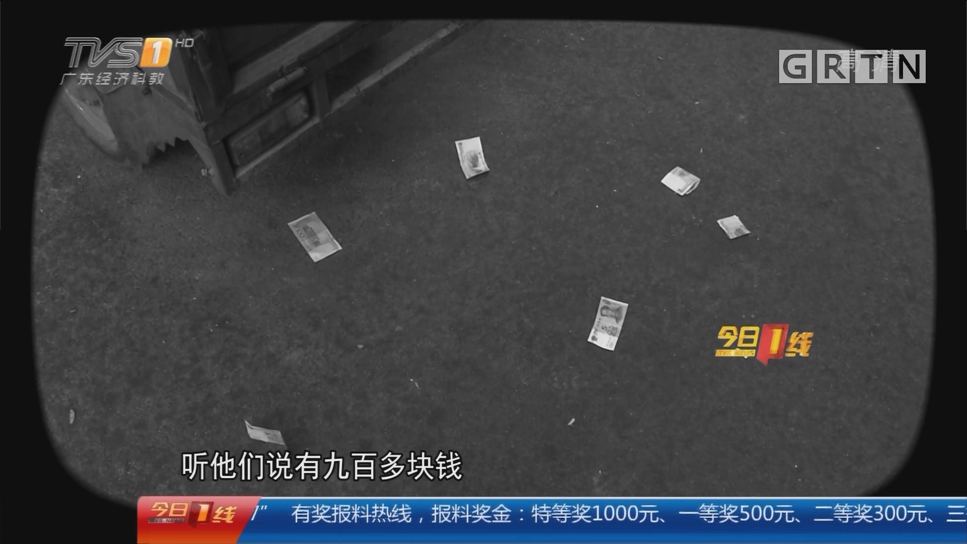 清远清新区:居民楼突然爆燃 住户扔钱求助?