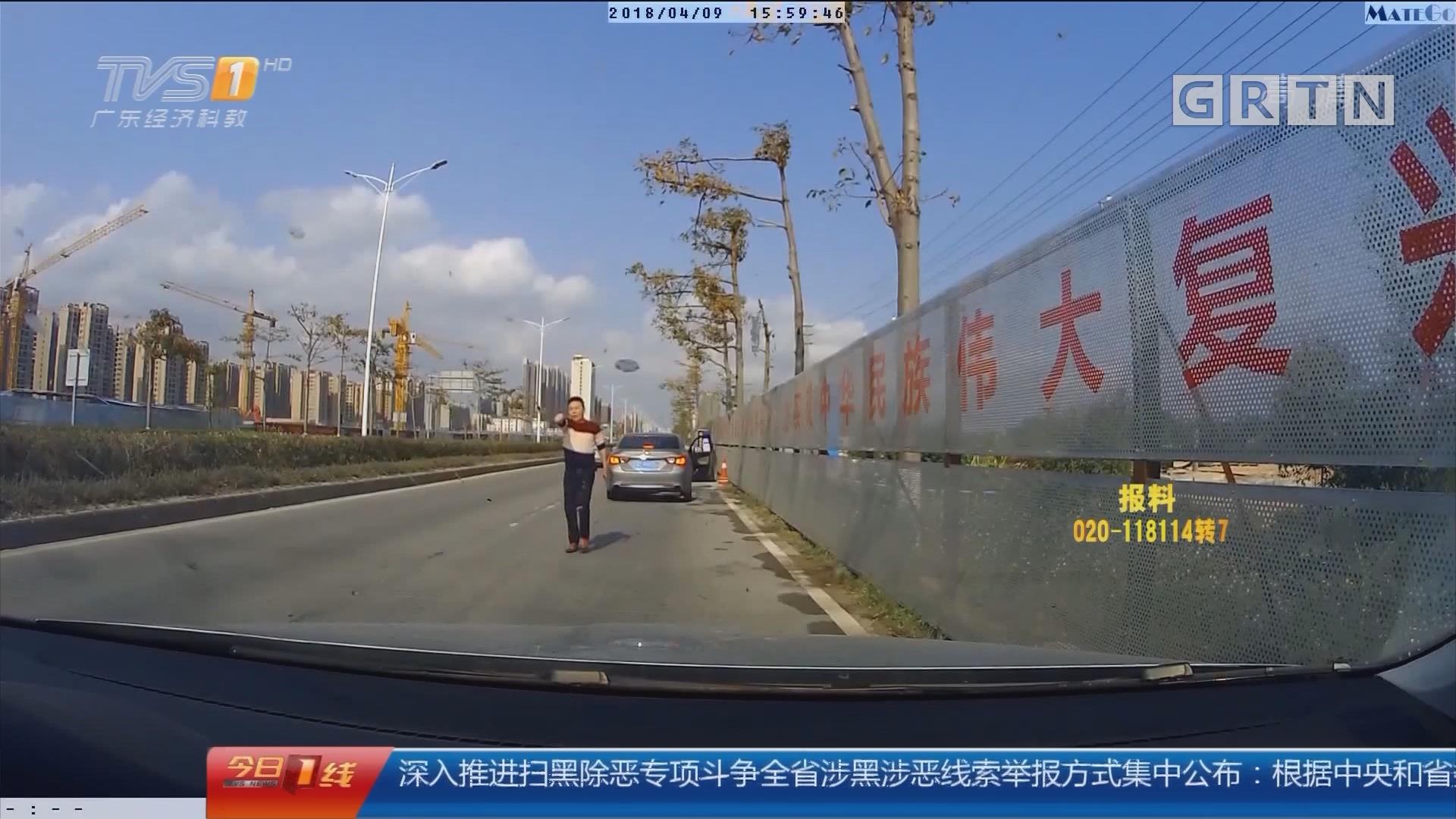 """珠海:变道超车 不料发生""""车祸"""""""