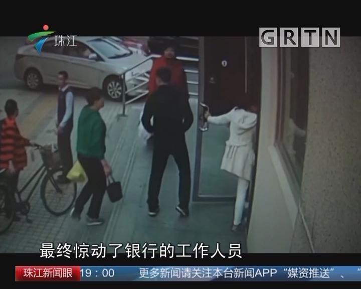 上海:小伙子狂敲ATM机门叫老人出来 真相令人感动