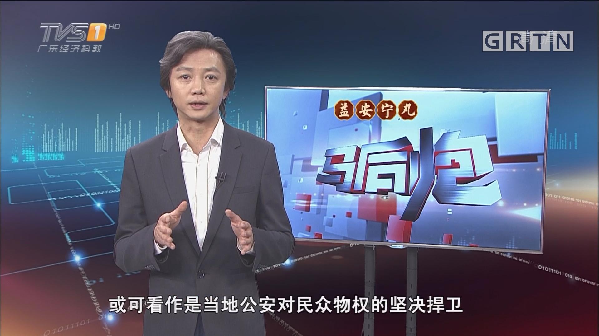 "[HD][2018-04-16]马后炮:打造好自由贸易试验区的""海南范例"""