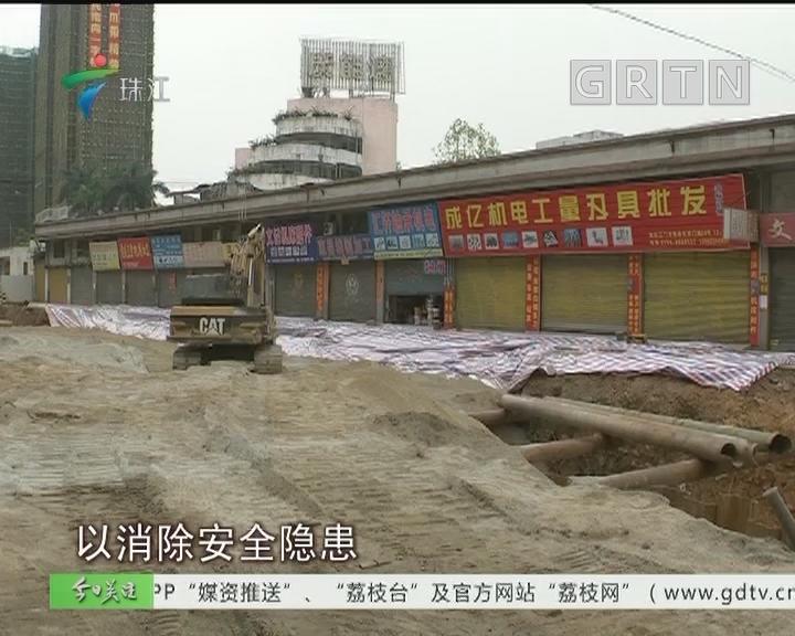 江门:暴雨天透水 施工基坑塌方