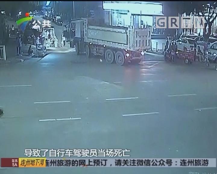 深圳:闯入货车盲区酿车祸 交警提醒远离盲区