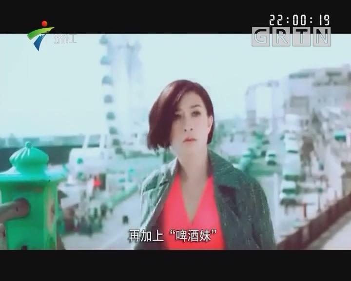 [2018-04-12]娱乐没有圈:佘诗曼:不羡慕豪门不恨嫁 只想为事业拼到底