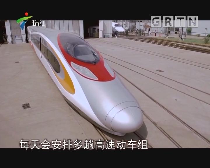 广深港高铁香港段今起试运行