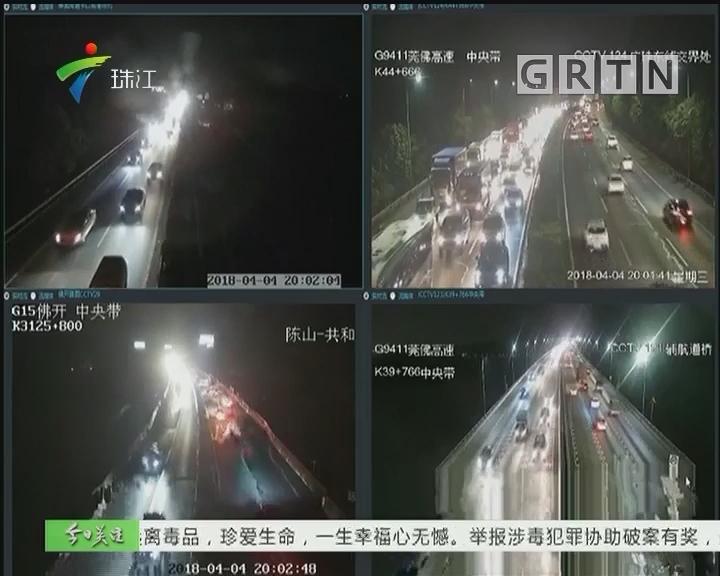 省交控中心:记者直击夜间出城车流