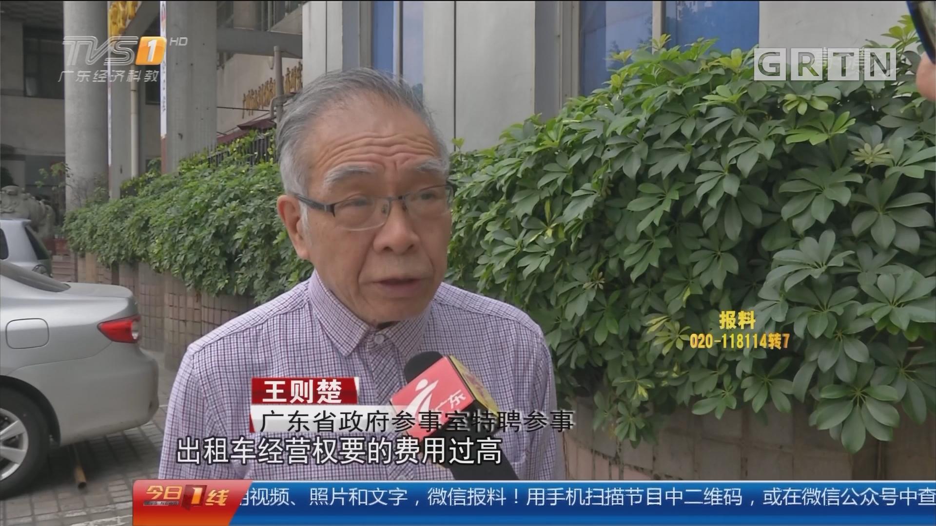 广州的士运营乱象:乘客司机都不满 拿什么拯救你