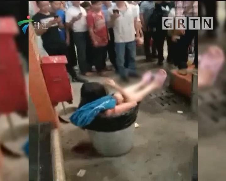 广州:女子被捅多刀 还被扔进垃圾桶