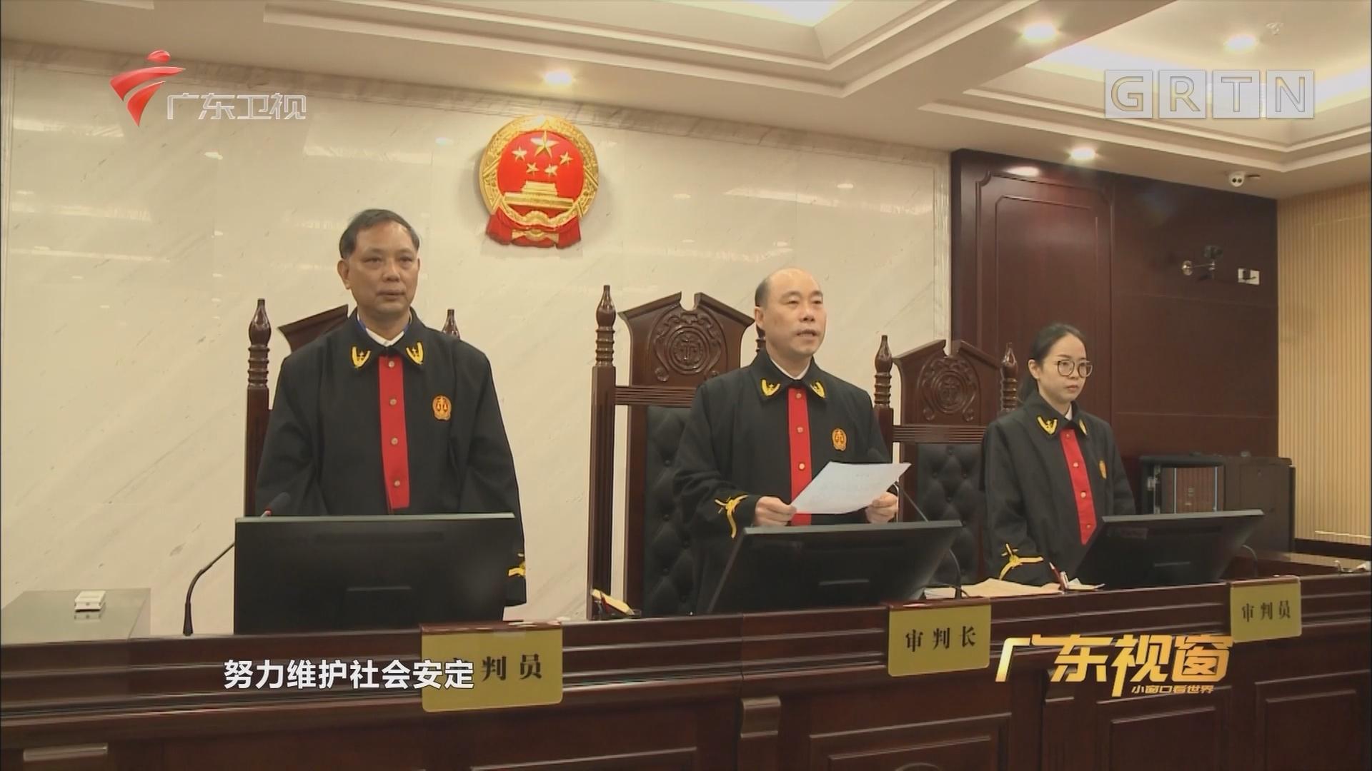 吴川市人民法院努力让人民群众在每一个司法案件中感受到公平正义