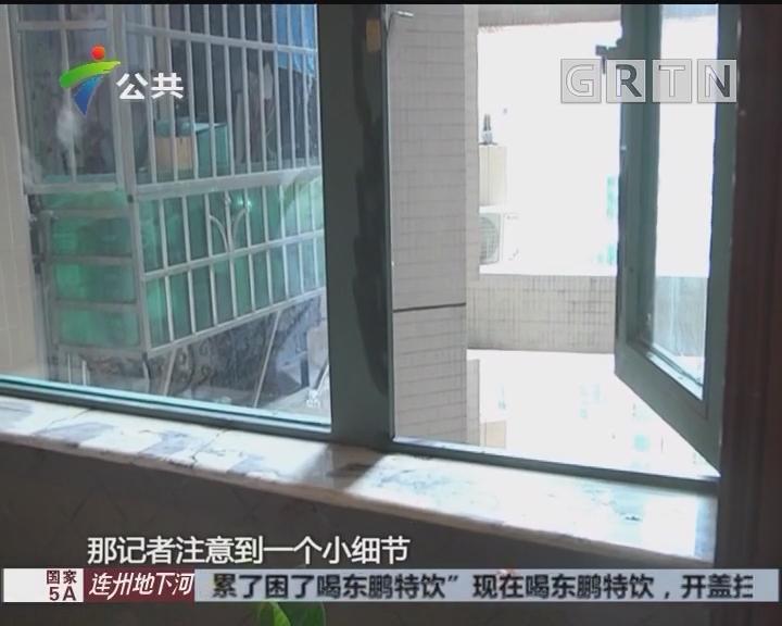 广州:六岁男童坠楼 悲剧敲响警钟