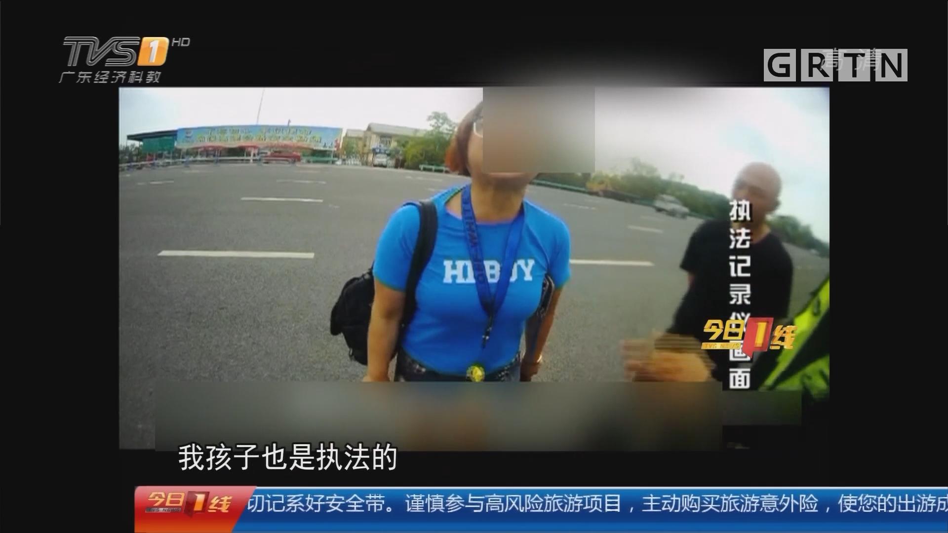 四川:抢夺驾驶证阻碍执法 蛮横女司机遭行拘