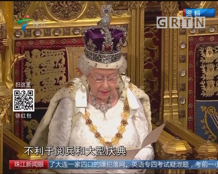 英国女王伊丽莎白二世庆祝92岁生日