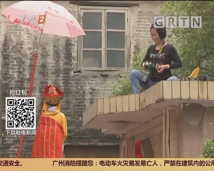 广州番禺:番禺民俗文化节 飘色巡游抢眼球