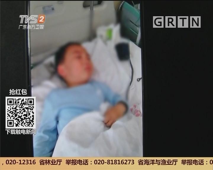 陕西宝鸡:孕妇伸腿绊倒四岁男童 监控记录惊险一刻