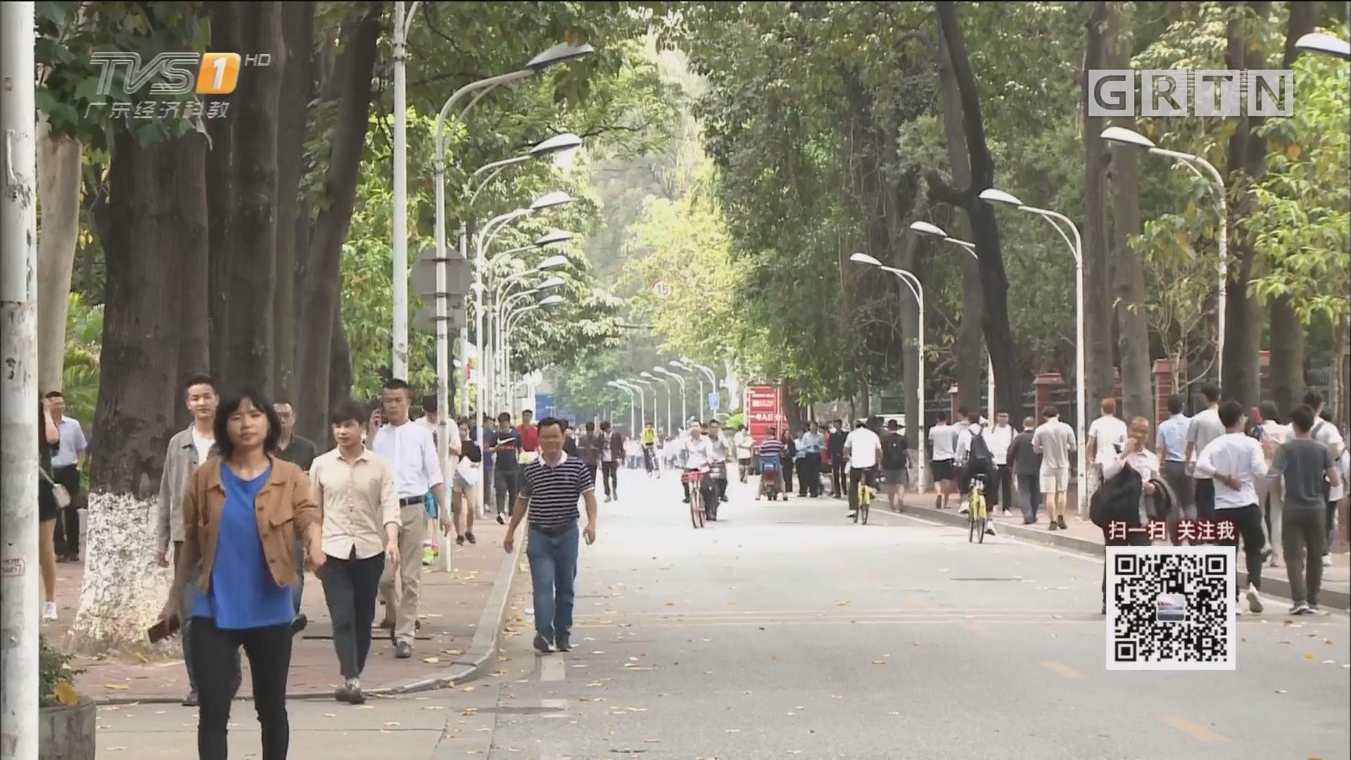 新闻追踪:山寨培训机构冒充官方 上千名教师被骗