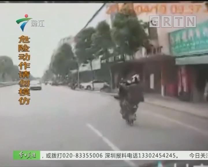 """中山:男子街头""""炫车技"""" 过往司机""""吓餐饱"""""""