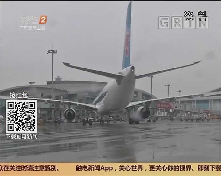 """今日最争议:航班因""""天气原因""""取消,你会?"""