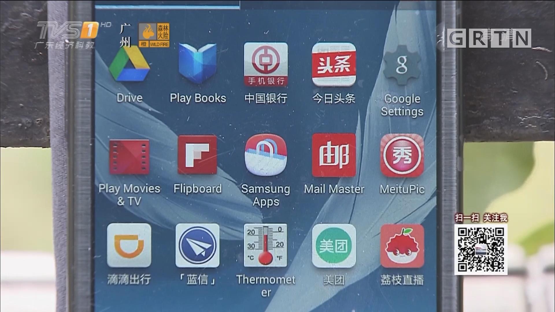 微信QQ将暂停短视频App外链接播放功能