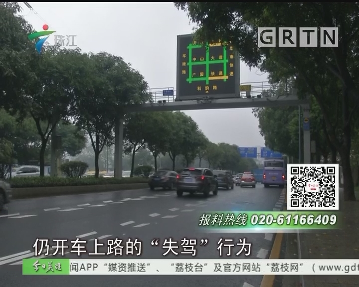 """广州:今明道路交通管控分流""""人脸识别""""查违法"""