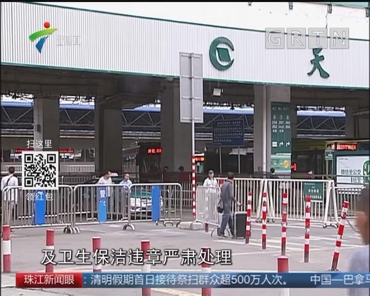 广州肃整出租车拒载议价 乘客可随手拍投诉