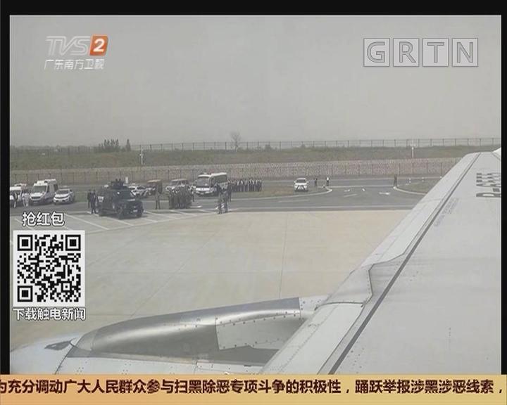 """民航局通报:国航航班""""胁持乘务员""""事件妥善处置"""
