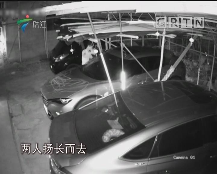 男子打车二十公里帮朋友砸车 结果被刑拘