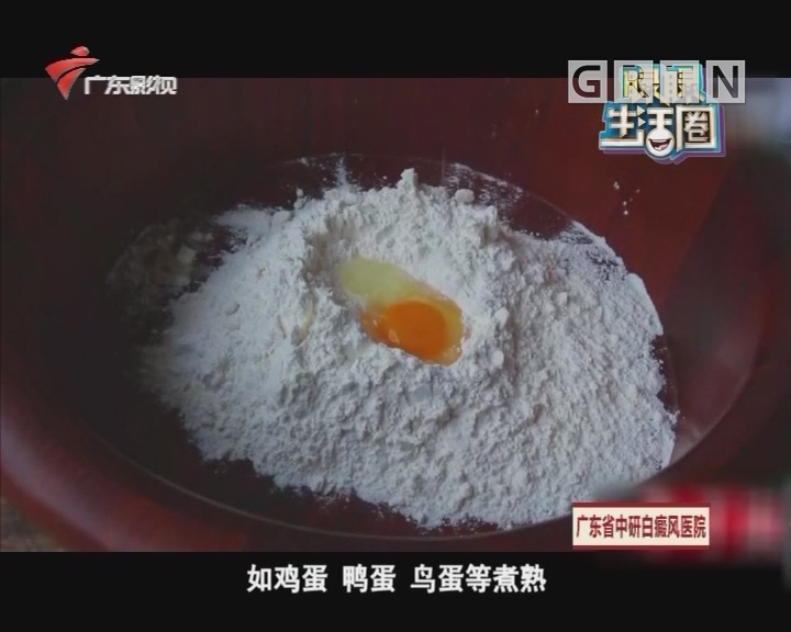 清明吃鸡蛋的习俗