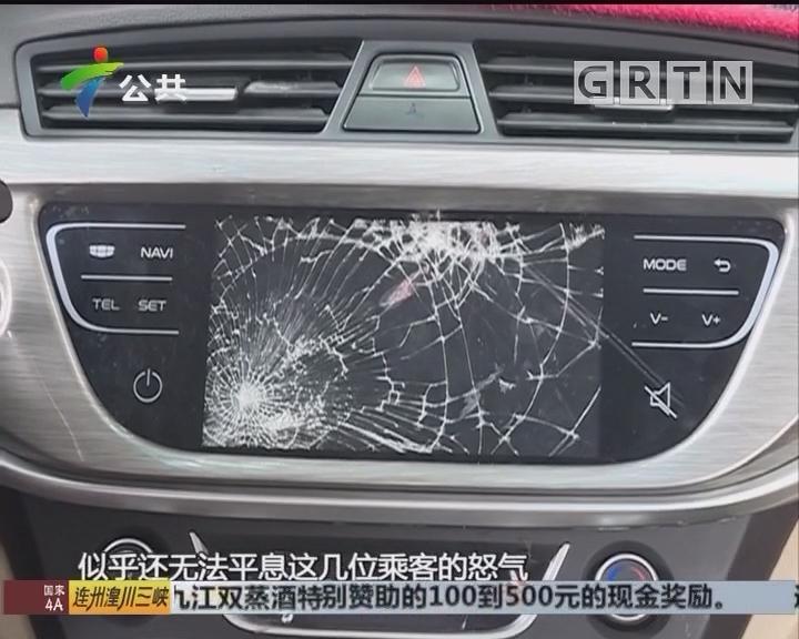 清远:拒绝超载 司机却被殴打砸车