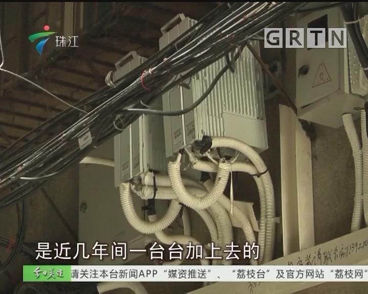 广州:自家外墙被挂满通讯机箱 屋主竟毫不知情