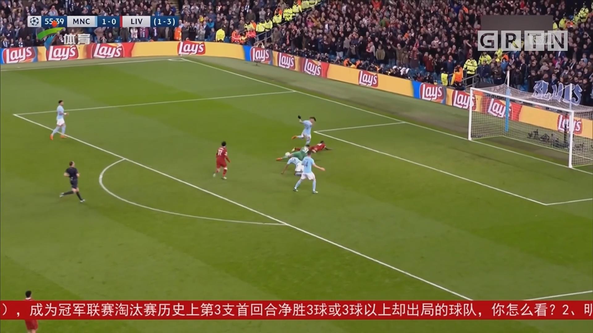 利物浦赛季三胜曼城 红军晋级欧冠四强