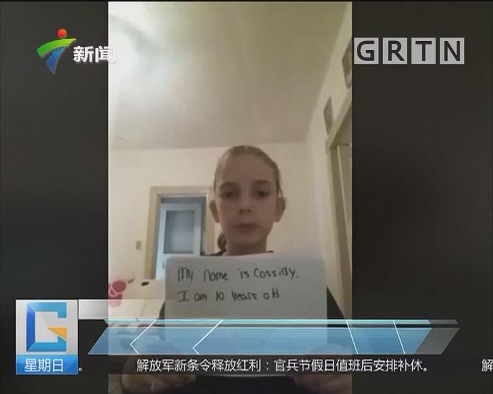 """美国小学生制作反霸凌视频成网红 """"金刚狼""""留言鼓励"""