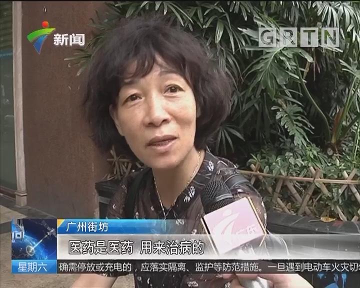 加强医保监管 广东:刷医保卡卖日用品 定点药店将被取消资格