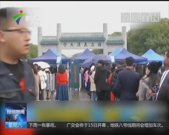 武大谴责樱花雨 呼吁游客文明赏樱