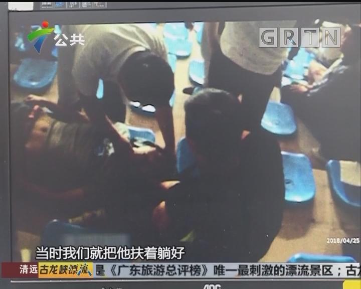 东莞:观众突然晕倒 赛场医警紧急救援