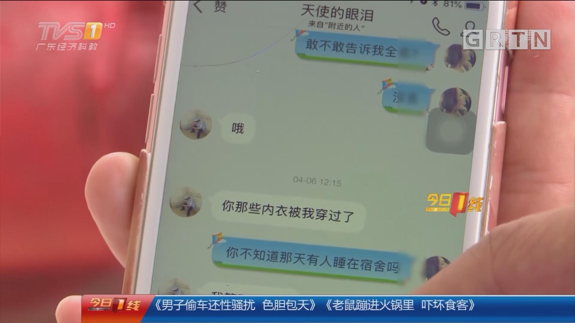 深圳:男子偷车还性骚扰 色胆包天