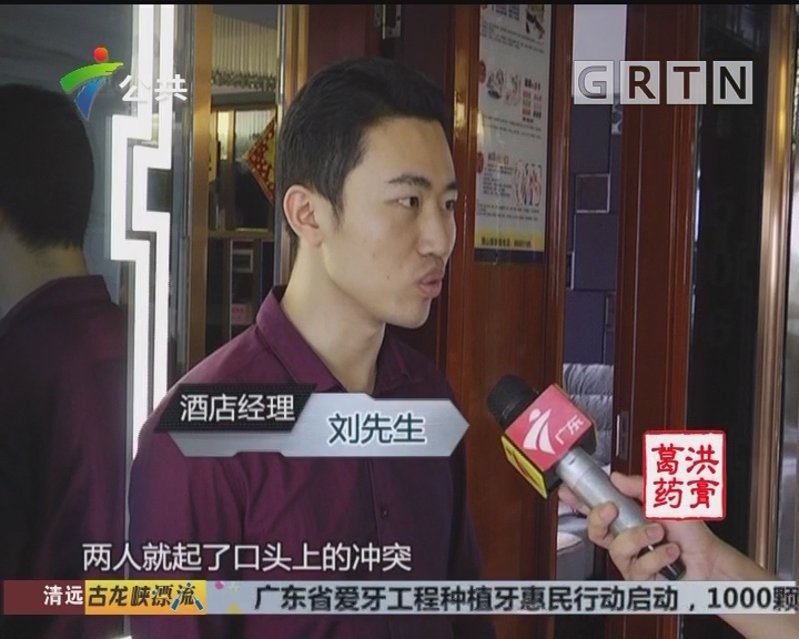 佛山:男女酒后闹事 袭击民警被刑拘