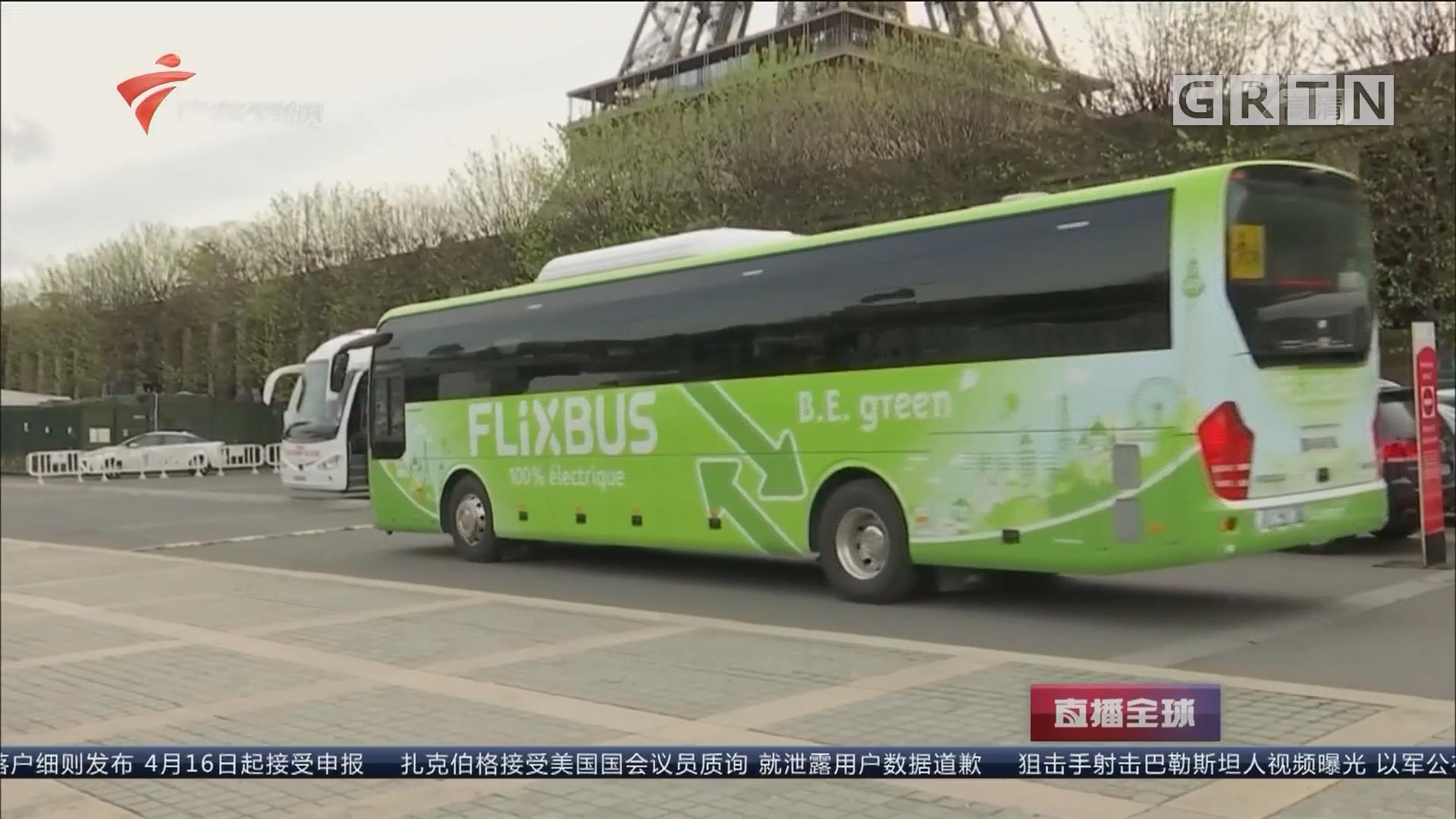 世界第一条长途电动巴士线路在法国启动:环保更轻便
