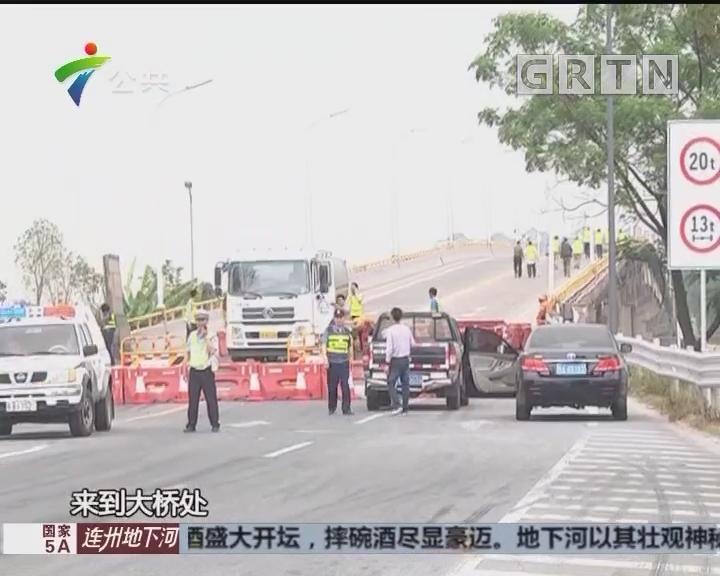 南沙:大桥桥面突现分离裂缝 周边交通全面封锁