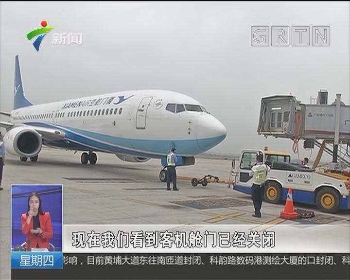 """广州白云国际机场:T2航站楼""""开门迎客"""" 首飞顺利完成"""