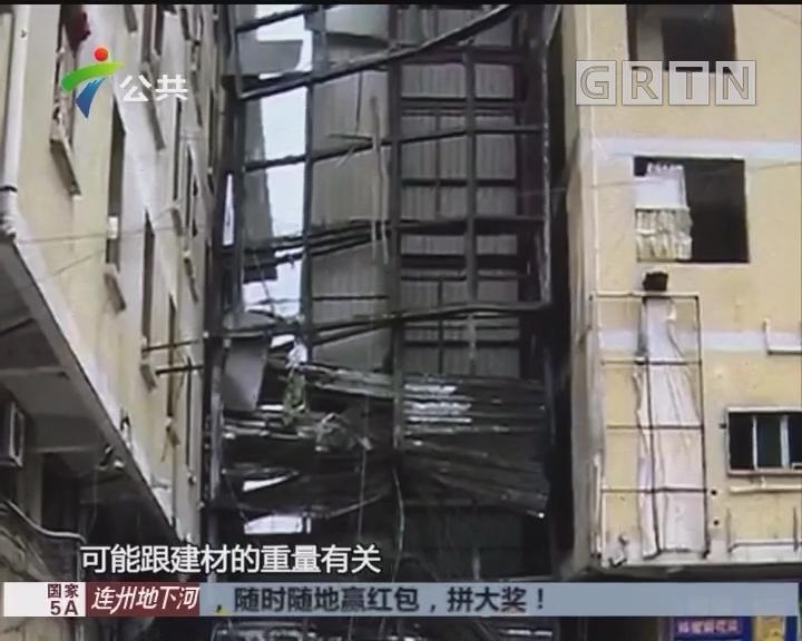 东莞:楼房加建施工时坍塌 致多人被困