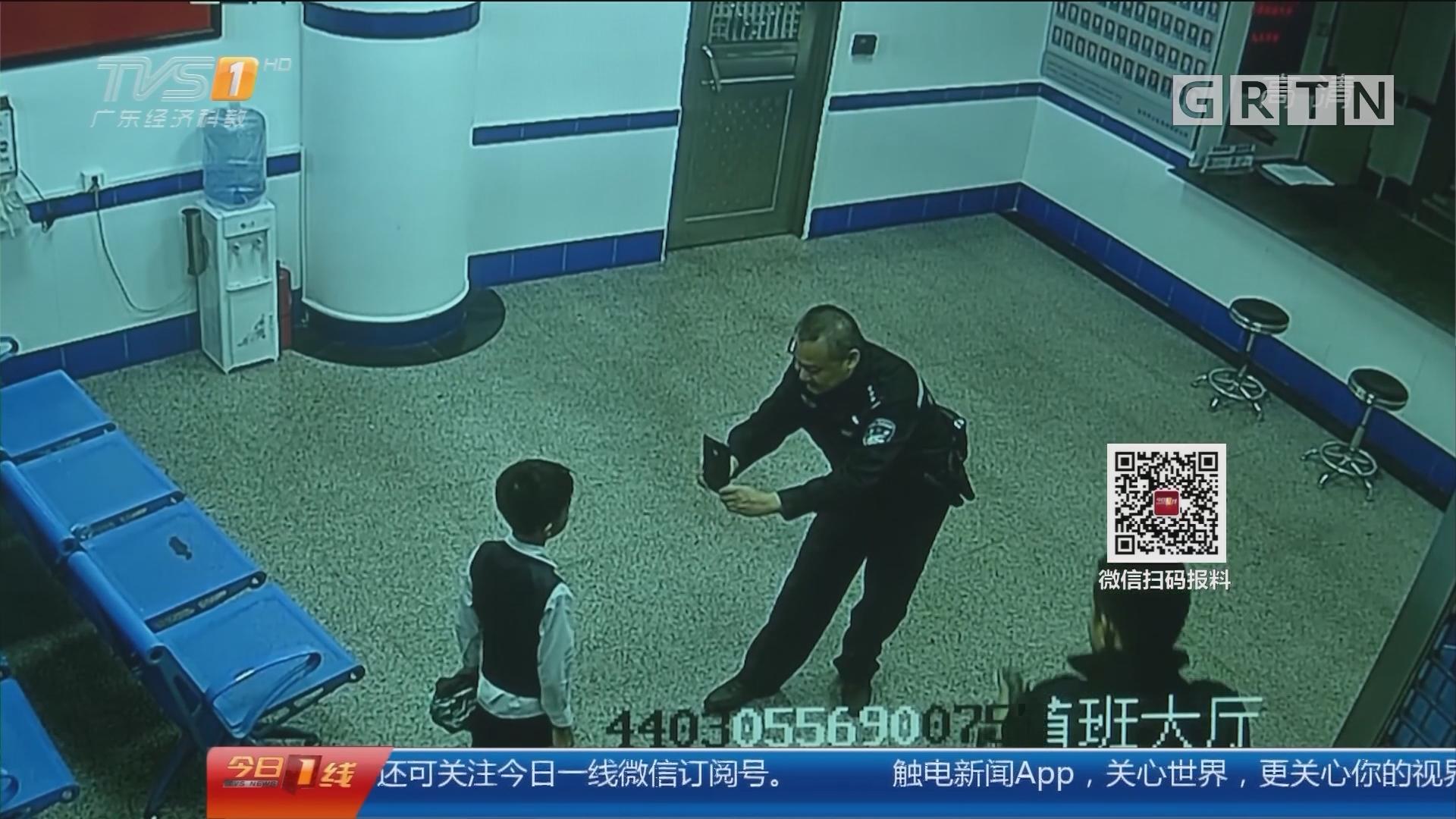 深圳南山:男童深夜游荡街头 民警陪同2小时寻家