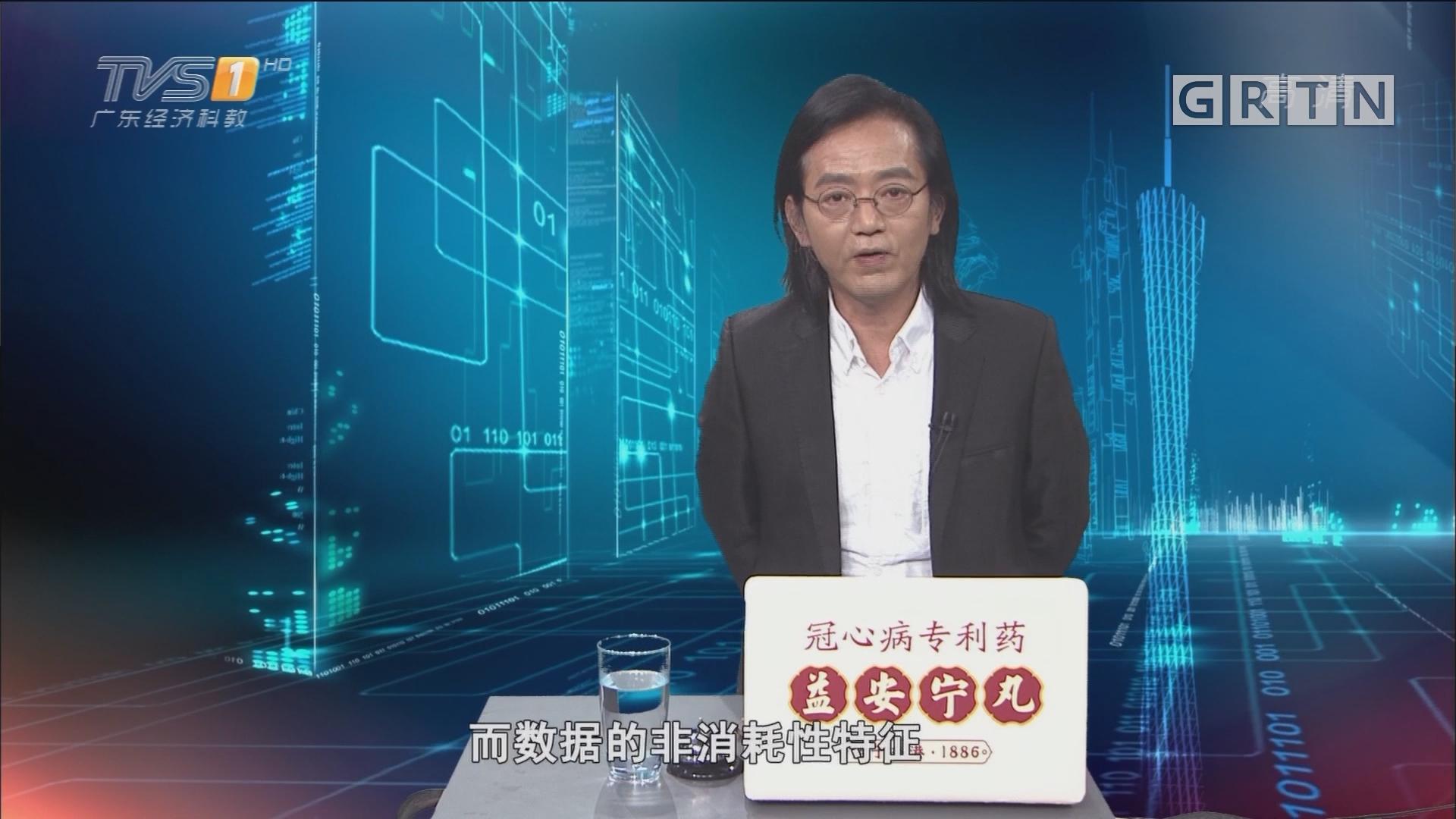 """[HD][2018-04-03]马后炮:互联网时代更需要""""数据守护"""""""