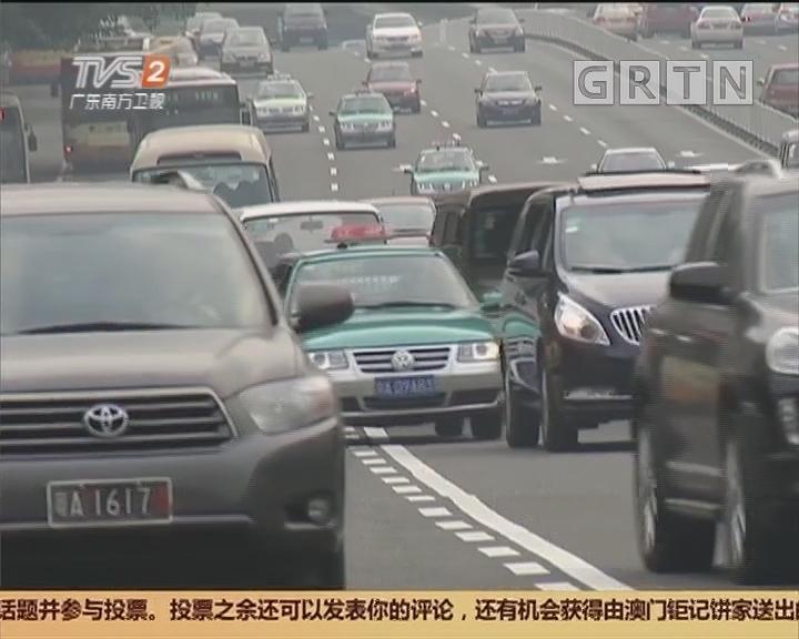 """""""开四停四"""" 广州拟管控本地化外地牌车"""