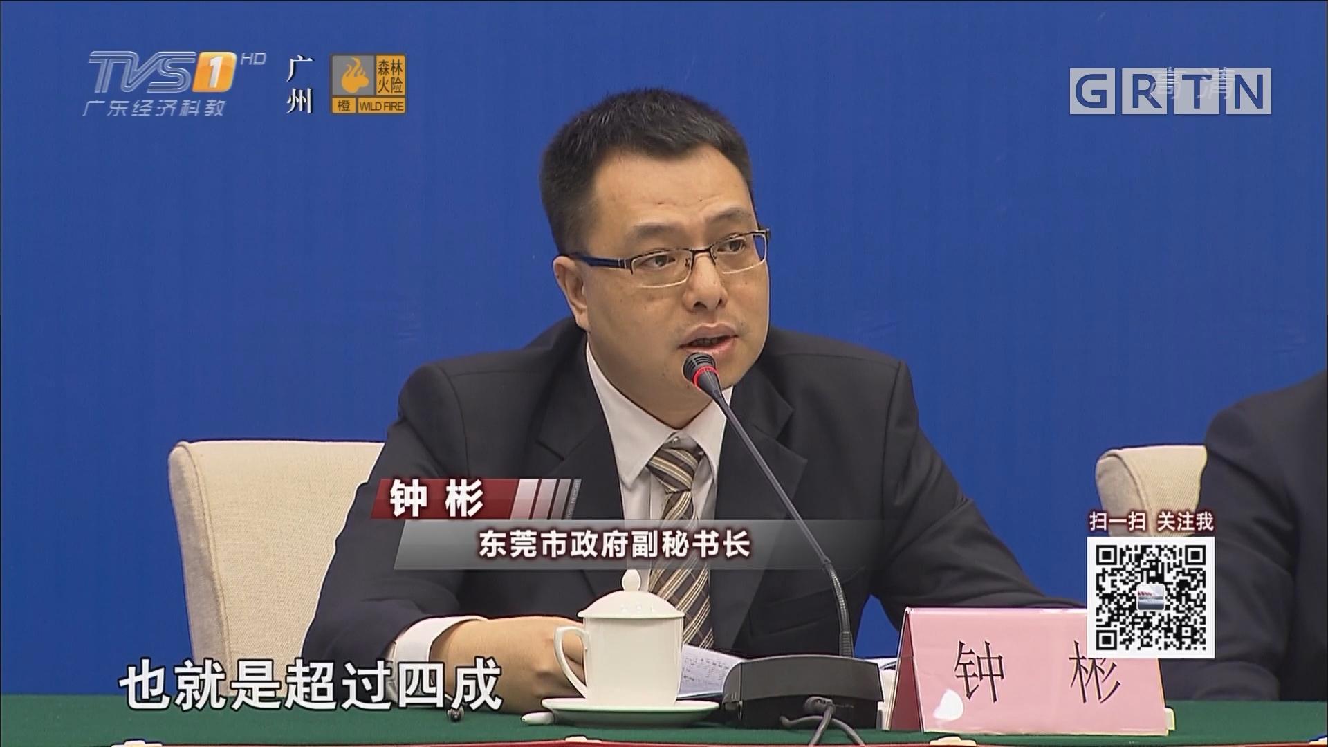 第十届加博会东莞举行 698家企业将参展