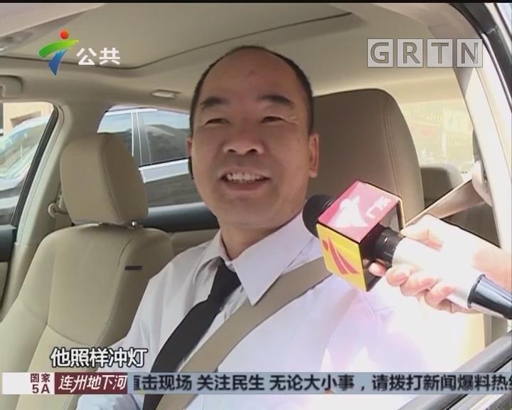 广东交通违法或将与个人信用挂钩