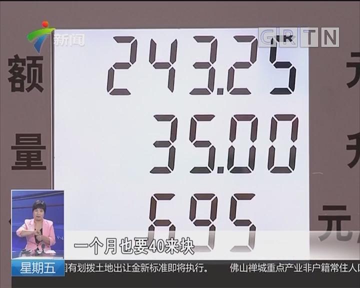 """惠州:成品油价格今起上调 汽油价格进入""""7元时代"""""""