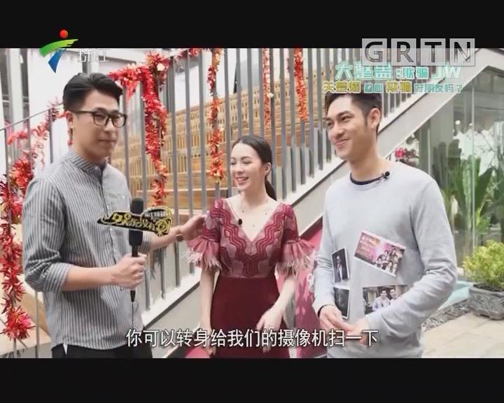 """圈圈小综艺:关楚耀唔玩《饥饿游戏》 大玩""""欺诈游戏"""""""